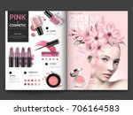 romantic cosmetic magazine... | Shutterstock .eps vector #706164583