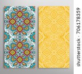 vertical seamless patterns set  ... | Shutterstock .eps vector #706178359