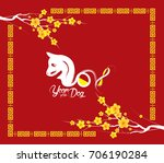 oriental happy chinese new year ... | Shutterstock .eps vector #706190284
