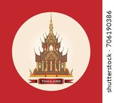 thailand greeting card.... | Shutterstock .eps vector #706190386