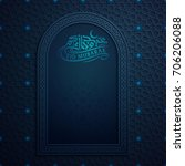 eid mubarak islamic greeting...   Shutterstock .eps vector #706206088