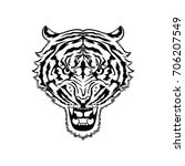 angry tiger face vector | Shutterstock .eps vector #706207549