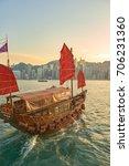 hong kong   january 25  2016 ... | Shutterstock . vector #706231360