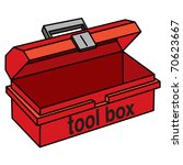 Tool Box illustration - stock vector