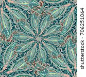 cartoon handdrawn handmade... | Shutterstock .eps vector #706251064