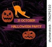 halloween pattern | Shutterstock .eps vector #706291510