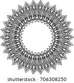 beautiful mandala pattern....   Shutterstock .eps vector #706308250