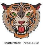 Tiger Head Vector Isolate On...