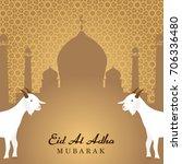 eid al adha mubarak background...   Shutterstock .eps vector #706336480