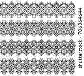 set of 4 vector tribal stripes. ... | Shutterstock .eps vector #706364644