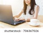 professional businesswoman... | Shutterstock . vector #706367026
