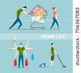 man's home life. family carries ... | Shutterstock .eps vector #706367083