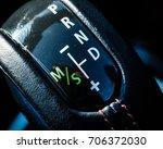 30.08.2017 editorial photo...   Shutterstock . vector #706372030
