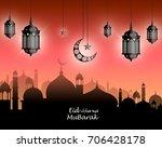 eid mubarak islamic design ... | Shutterstock . vector #706428178