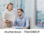 business team working on a... | Shutterstock . vector #706438819