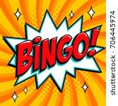 bingo lottery poster. lottery... | Shutterstock .eps vector #706445974