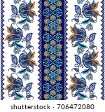 flower borders with fantastic... | Shutterstock .eps vector #706472080