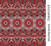 33 ethnic abstract seamless... | Shutterstock . vector #706491919
