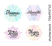 hand lettering logo set with... | Shutterstock .eps vector #706493710
