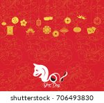 oriental happy chinese new year ... | Shutterstock .eps vector #706493830