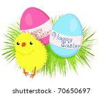 easter eggs and a chicken | Shutterstock .eps vector #70650697