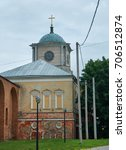 Dnieper Gates. Church Of The...