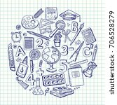 set of school icons.stationery... | Shutterstock .eps vector #706528279