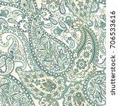 seamless paisley pattern....