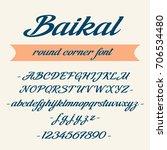 baikal alphabet lettering.... | Shutterstock .eps vector #706534480