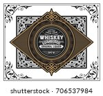 vintage whiskey label | Shutterstock .eps vector #706537984