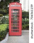 london  united kingdom   august ... | Shutterstock . vector #706561159