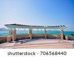the shaikh salman bridge in...   Shutterstock . vector #706568440
