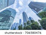 common modern business... | Shutterstock . vector #706580476