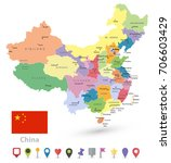 china political map isolated on ... | Shutterstock .eps vector #706603429