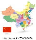 china political map isolated on ...   Shutterstock .eps vector #706603474