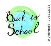 abstract watercolor art hand...   Shutterstock .eps vector #706613116
