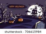 haunted house halloween... | Shutterstock .eps vector #706615984