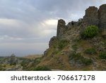 destroyed amberd fortress in... | Shutterstock . vector #706617178