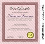 red awesome certificate... | Shutterstock .eps vector #706623958