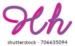 letter h   Shutterstock .eps vector #706635094