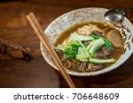 homemade traditional taiwanese... | Shutterstock . vector #706648609