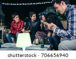 portrait of happy man looking... | Shutterstock . vector #706656940