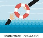 helping business to survive.... | Shutterstock .eps vector #706666414