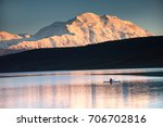 alaska's mount denali looms... | Shutterstock . vector #706702816