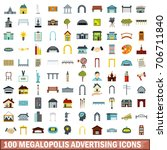 100 megalopolis advertising... | Shutterstock .eps vector #706711840