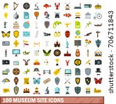 100 museum site icons set in... | Shutterstock .eps vector #706711843