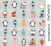 christmas advent calendar   Shutterstock .eps vector #706740670
