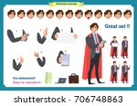 set of super businessman... | Shutterstock .eps vector #706748863