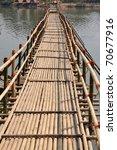 bamboo  bridge | Shutterstock . vector #70677916