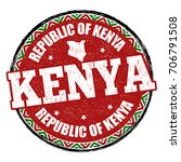 kenya grunge rubber stamp on... | Shutterstock .eps vector #706791508